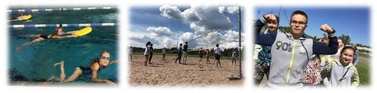 летний отдых в лагере для школьников