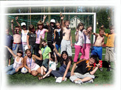 детский лагерь на лето